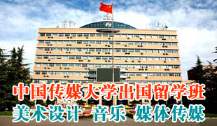 中國播音高考網,播音主持高考