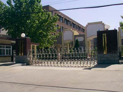 河北省工运学校