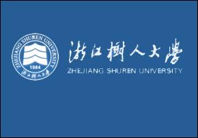 浙江树人大学