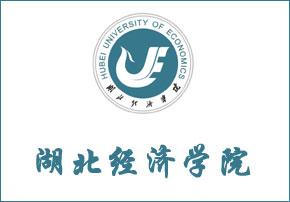 湖北经济学院严龙_湖北经济学院校训石摄影图