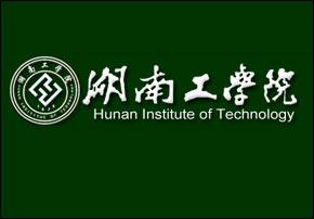 湖南工学院详细地址_桌面湖南工学院logo湖南台logo湖南邮政logo