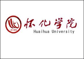 音乐学院招生宣传单设计图__dm宣传单_广告 哈尔滨师范大学音乐学院图片